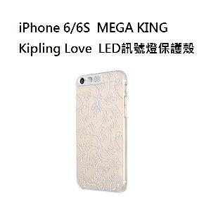 APPLE iPhone 6/6S Kipling Love MEGA KING LED訊號燈保護殼(Kipling Love)