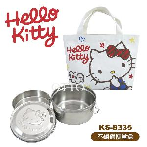 【OTTO】Hello Kitty不鏽鋼便當盒KS-8335
