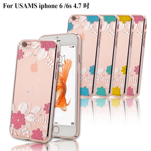 USAMS iphone 6 / iphone 6s 四季奢華保護手機殼(海天藍)