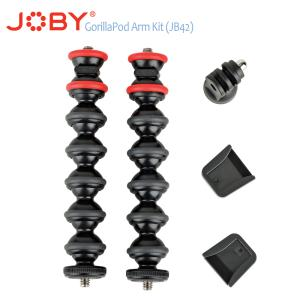 JOBY 金剛爪延伸臂(JB42) GorillaPod Arm Kit
