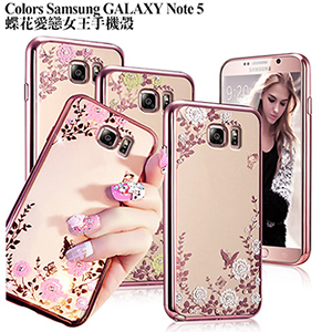Colors Samsung GALAXY Note5 蝶花愛戀女王手機殼(可人白)