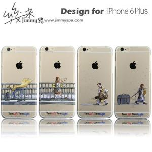 �X�̨t�C�m�V�����A�V�k���n iPhone 6 Plus 5.5�T�z��I�\(�Ѿ��k��)