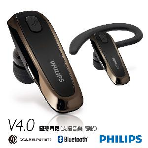 ���Q��J�զ��Ūަվ�Talk Music&Noise cancellation SHB1700