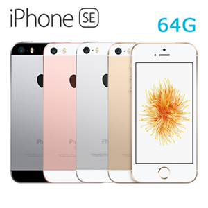 Apple iPhone SE 64G 四吋智慧手機(64G 金)