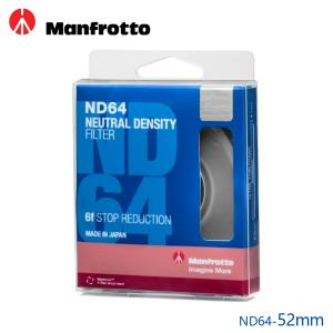 Manfrotto 52mm ND64 減光鏡