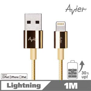 AVIER 鋅合金LIGHTNING TO USB 編織線100cm 共3色(金)