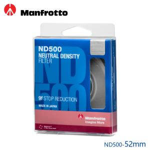 Manfrotto 52mm ND500 減光鏡