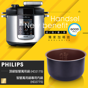 ���e����$749����*1�@2�硹�i���Q�� PHILIPS�j���Ŵ��z�U����(HD2175)