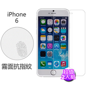 【Myshell】Apple iPhone6/6S 霧面抗指紋保護貼-2入組(前)