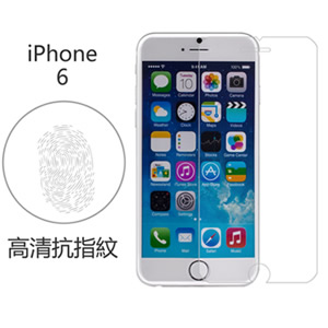 【Myshell】Apple iPhone6/6S 高清抗指紋保護貼(前)