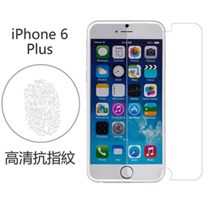 【Myshell】Apple iPhone6/6S Plus 高清抗指紋保護貼(前)