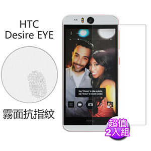 【Myshell】HTC Desire EYE 霧面抗指紋保護貼-2入組(前)