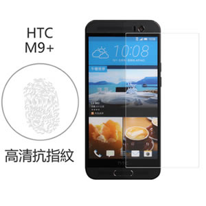 【Myshell】HTC One (M9+) 高清抗指紋保護貼(前)