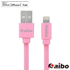 aibo Apple Lightning 8pin ��t�{�� �ǿ�R�q��u(1M)(���)-�ӫ~�Y��4