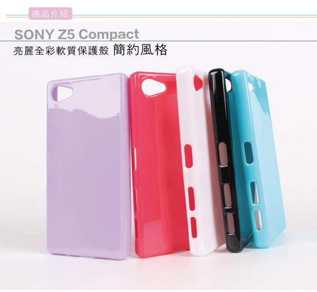 �iMyshell�jSONY Z5 Compact �G�R���m�n��O�@��(��)-�ӫ~²����1