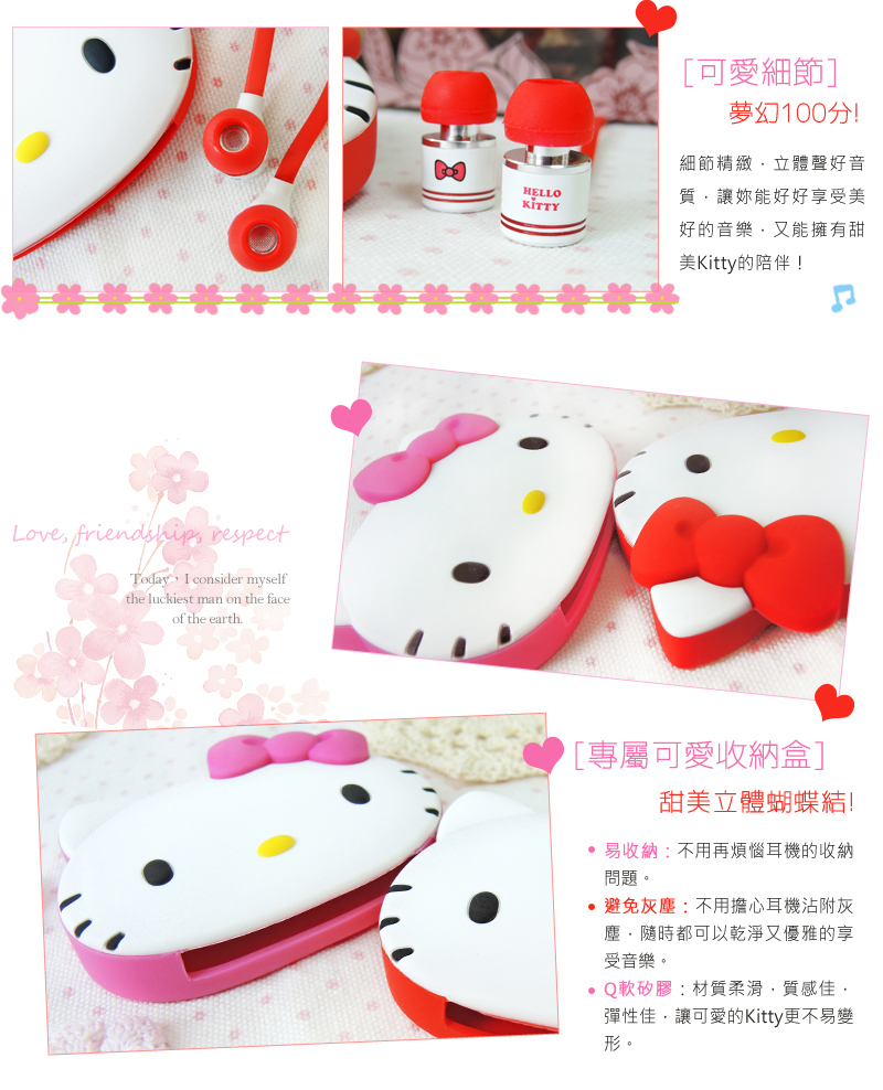 Hello Kitty�g��չD���u���վ� ���y�����Dz� (KT-EMA11)(�ڤۮ�)-�ӫ~²����3