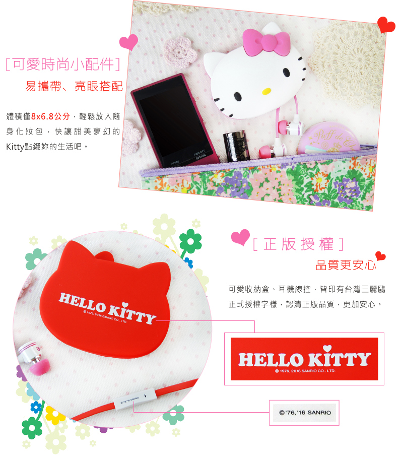 Hello Kitty�g��չD���u���վ� ���y�����Dz� (KT-EMA11)(�ڤۮ�)-�ӫ~²����4