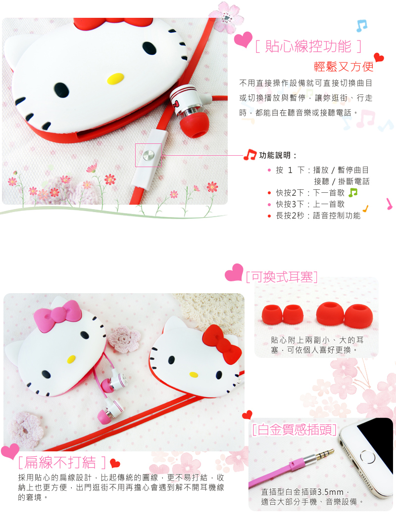 Hello Kitty�g��չD���u���վ� ���y�����Dz� (KT-EMA11)(�ڤۮ�)-�ӫ~²����5