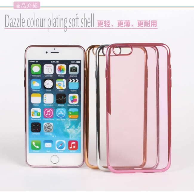 �iMyshell�jApple iPhone6/6S (4.7�T)���m�q��n��O�@��(����)-�ӫ~²����1