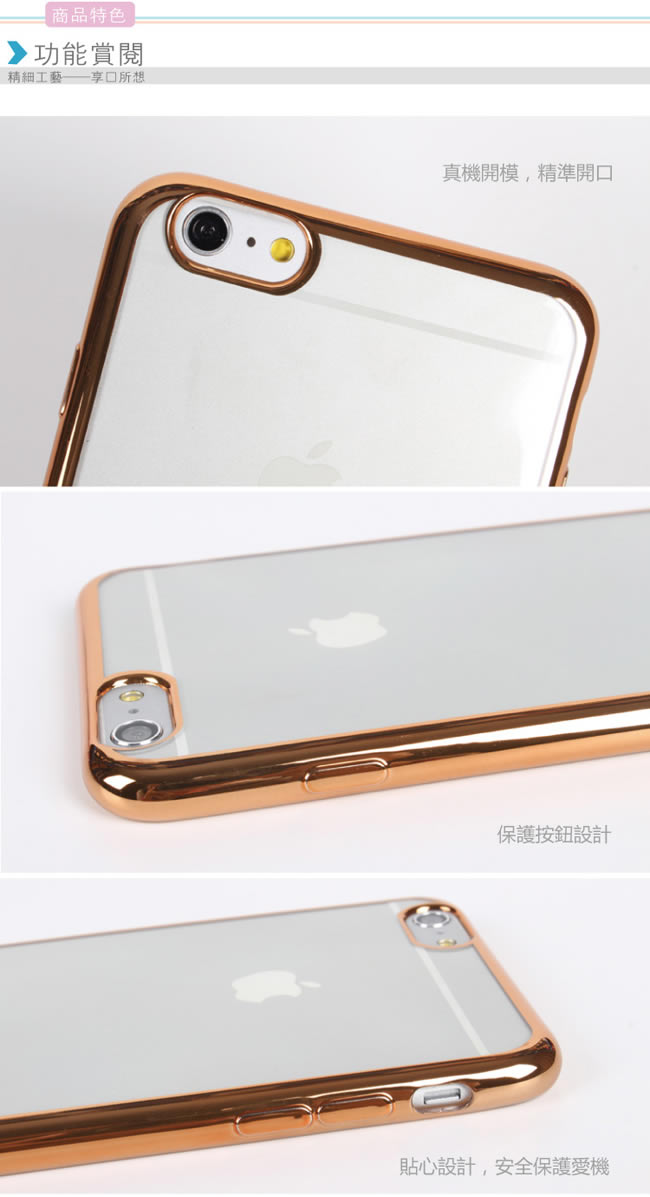 �iMyshell�jApple iPhone6/6S (4.7�T)���m�q��n��O�@��(����)-�ӫ~²����4