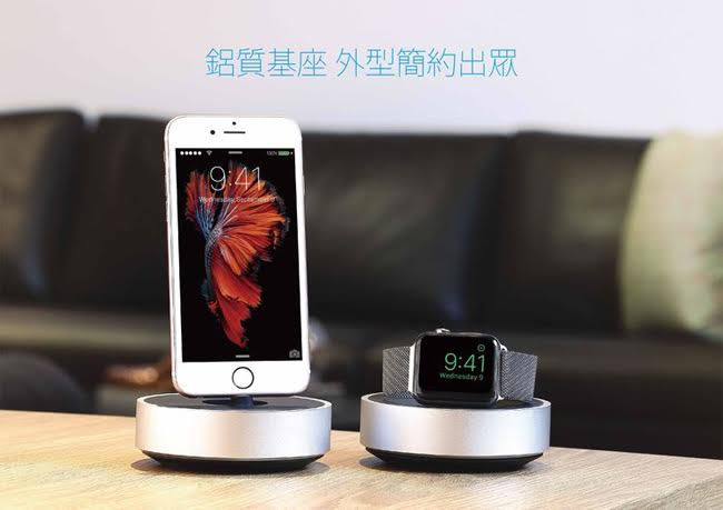 Just Mobile HoverDock �T�� iPhone ��²�߬[-�ӫ~²����6