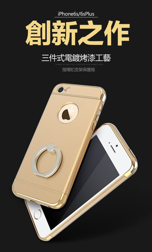 �iMyshell�jApple iPhone 6/6S Plus �T�󦡫����w��O�@��(��)-�ӫ~²����1