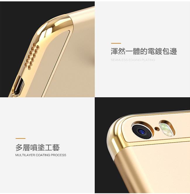 �iMyshell�jApple iPhone 6/6S Plus �T�󦡫����w��O�@��(��)-�ӫ~²����8
