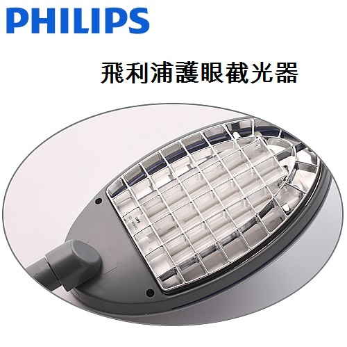 PHILIPS ���Q����y�i�O PLF27203-�ӫ~²����2