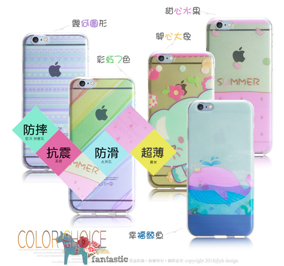 Colors iPhone6 4.7�T ���߷R�ʶW���O�@��(�����H��)-�ӫ~²����1