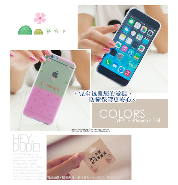 Colors iPhone6 4.7�T ���߷R�ʶW���O�@��(�����H��)-�ӫ~²����4