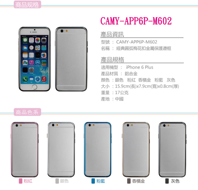 �iMyshell�jApple iPhone6 Plus (5.5�T)�g����ᦩ���ݫO�@���(����)-�ӫ~²����5