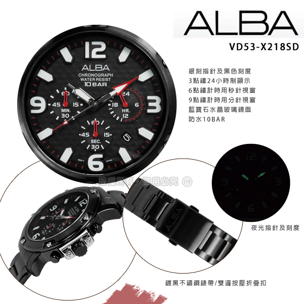 ALBA /VD53-X218SD.AT3825X1 ACTIVE�p�ɤ��ÿ�ÿ� ����x���45mm-�ӫ~²����2
