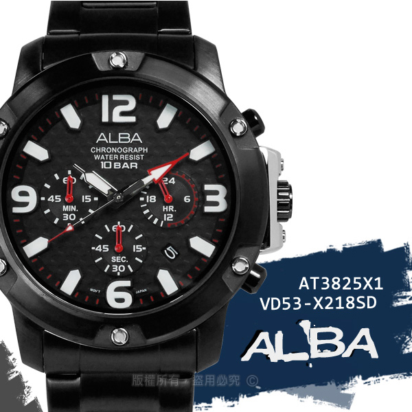 ALBA /VD53-X218SD.AT3825X1 ACTIVE�p�ɤ��ÿ�ÿ� ����x���45mm-�ӫ~²����3
