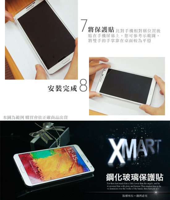 X_mart iPhone 6 4.7�T�j��0.33mm����������ù��O�@�K(��)-�ӫ~²����6