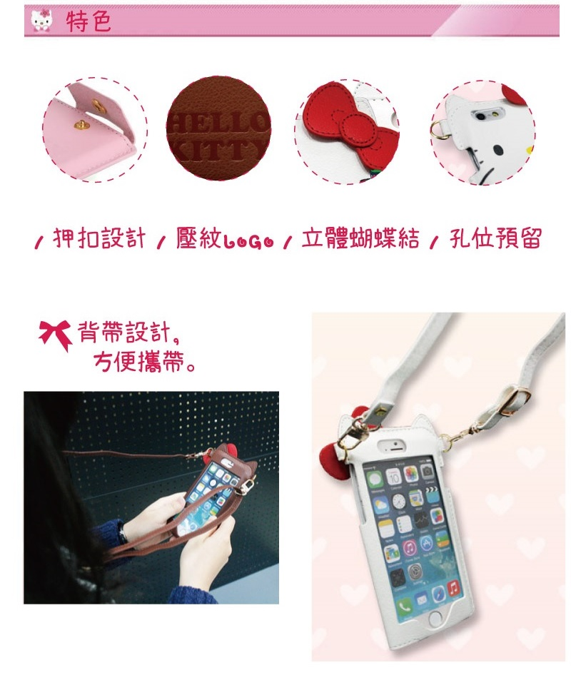 GD iPhone 6 / iPhone 6s Kitty�������֭��O�@�M(�@��)-�ӫ~²����2