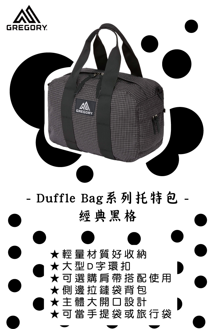 �i���Gregory�jDuffle Bag��t�𶢦��S�]-�g��®�XS-�ӫ~²����1