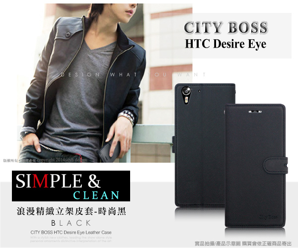 CB HTC Desire Eye ���������߬[�֮M(��)-�ӫ~²����1