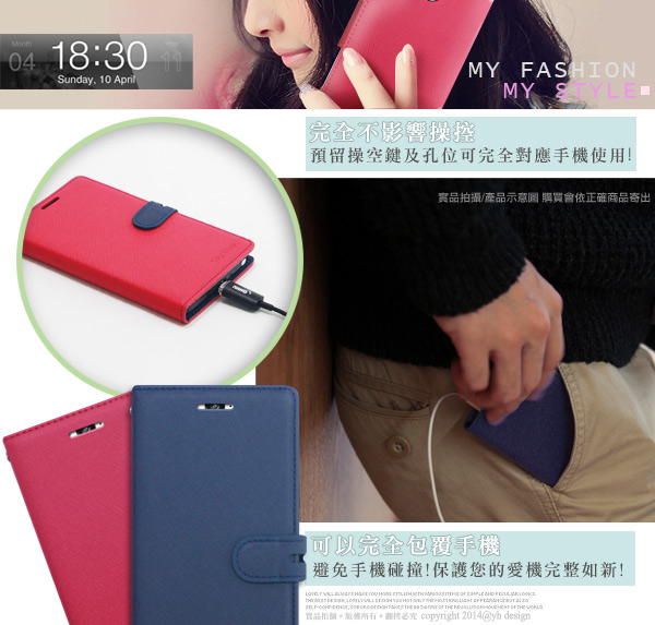 CB HTC Desire Eye ���������߬[�֮M(��)-�ӫ~²����6