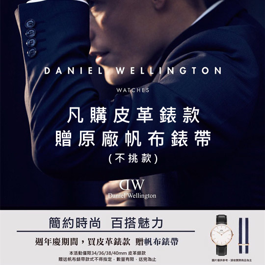 Daniel Wellington/DW00100113/Dapper�u�֤�� ����x�L�@��34mm-�ӫ~²����7