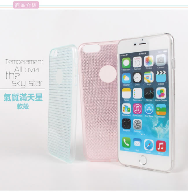 �iMyshell�jApple iPhone6/6S Plus (5.5�T)��躡�ѬP�n��O�@��(��)-�ӫ~²����1