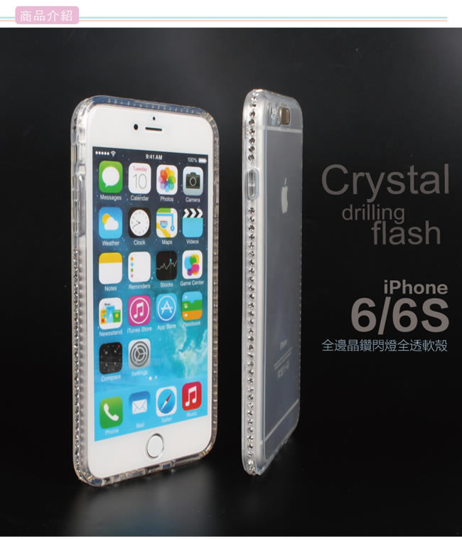 �iMyshell�jApple iPhone6/6S (4.7�T)���䴹�p�{�O���z�n��-�ӫ~²����1