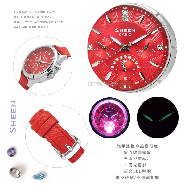 SHEEN CASIO/SHE-3047L-4A/�d��ڬI�ج��@�_�����T���u�ֵÿ� ��x�Ȯ�34mm-�ӫ~²����2