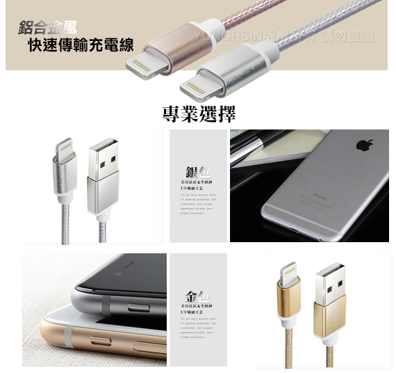 Apple Lightning 8pin iphone6s/IPAD Pro�t�C�T�X���s´�R�q�u4�J(��)-�ӫ~²����4