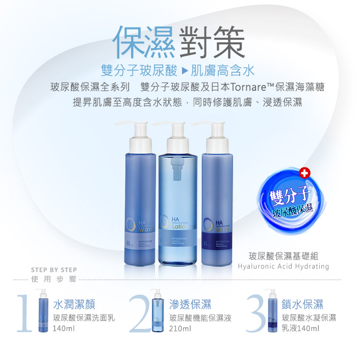 �mMOMUS�n�����īO��~���� 140ml-�ӫ~²����5