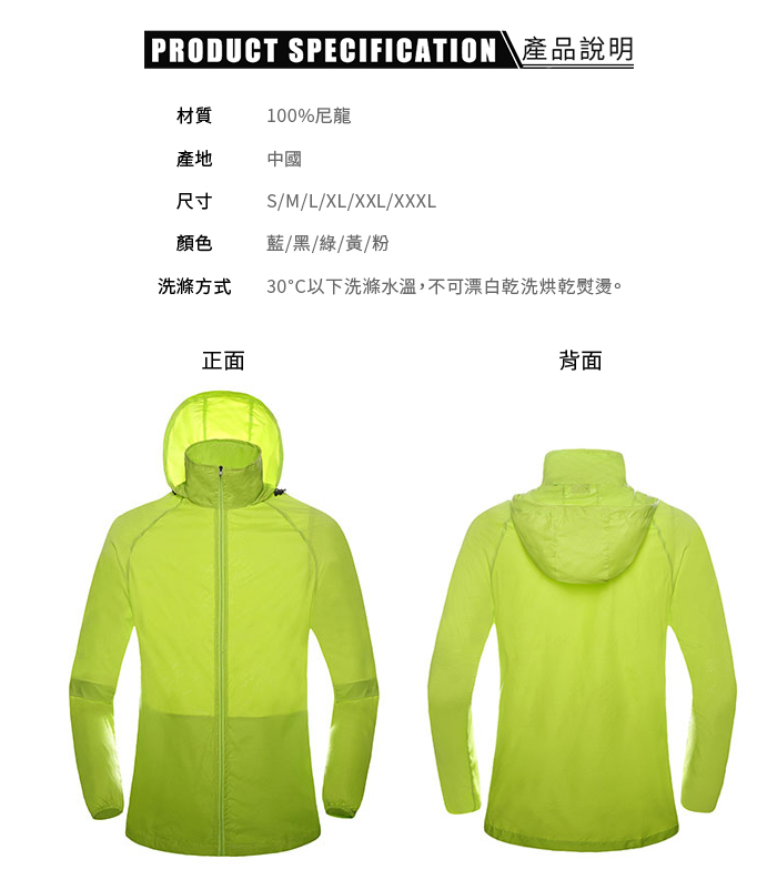 Ultimate Force�uALCAIDE�v�k�k��޾��୷��~�M - �Ŧ�(XXXL)-�ӫ~²����10