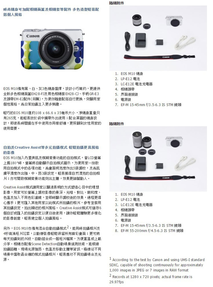 Canon EOS M10 15-45mm STM+55-200mm STM ����� (���q�f)(��)-�ӫ~²����2