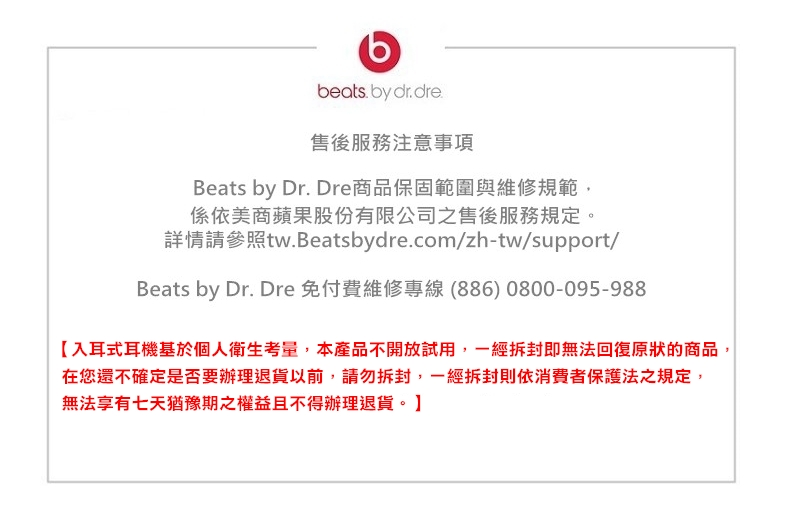Beats Powerbeats2 無線入耳式耳機Active Collection(藍)-商品簡介圖3