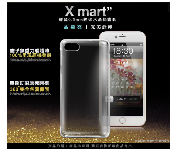 X mart Apple iPhone 7 / i7 4.7�T �����M�X���ΫO�@�M(����)-�ӫ~²����2