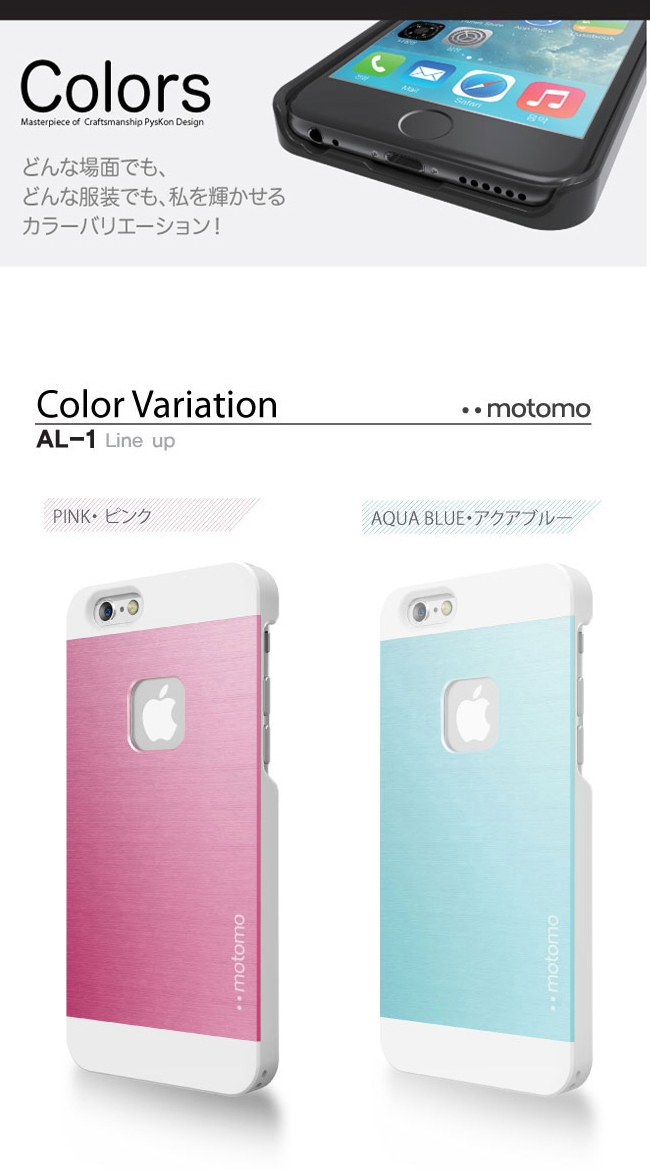 motomo iPhone6/6s 4.7�T INO Metal AL1���ݫO�@��(�¦�)-�ӫ~²����4