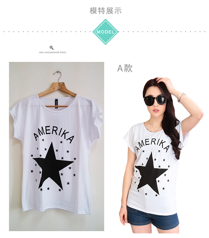 CASUAL GIRL�u����k�ġvT-SHIRT(�ھ��K��)-�ӫ~²����1